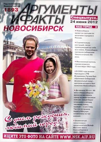 """Фотографию в максимальном качестве можно скачать, пройдя по этой <a href=""""http://s59.radikal.ru/i166/1206/6a/1dd0ce1f3558.jpg"""">ссылке</a>"""