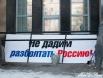Митинги в поддержку действующей власти состоялись в конце февраля.