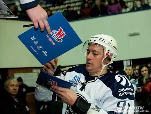 Хоккейный клуб «Сибирь» отпраздновал свое 50-ти летие. Праздничные мероприятия посетили президент КХЛ Александр Медведев и президент ФХР Владислав Третьяк.