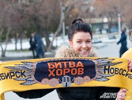 Новосибирск занял второе место в «Битве хоров». Пока шёл проект в центре Новосибирска проходили акции в поддержку участников.