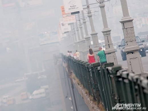 В июле смог окутал Новосибирск и Новосибирскую область, из-за пожаров в соседних регионах.