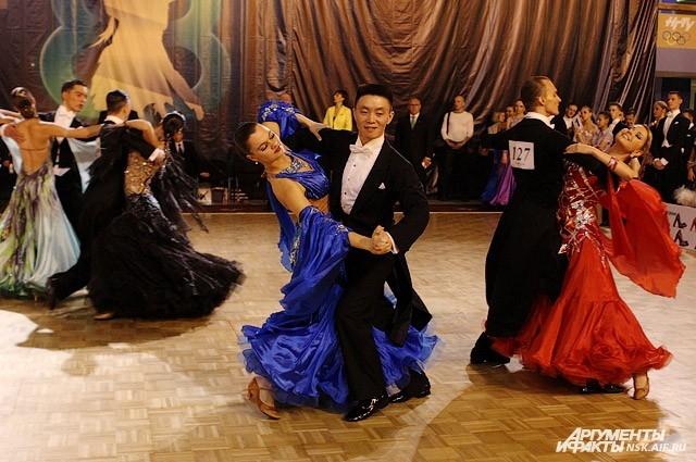 Нынешний турнир приобрел статус международных соревнований и проходил под эгидой Международной федерации танцевального спорта (WDSF).