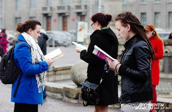 Флешмоб «У каждой книги есть свой голос и своя история»
