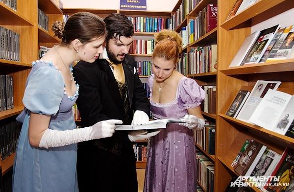 Центральная районная библиотека им. Л. Н. Толстого
