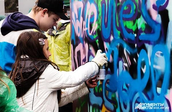 Творцы уличного искусства продемонстрировали свое видение жизни современных городов