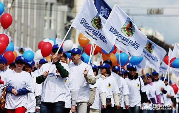 Утром в воскресенье по улицам прошел парад жителей из разных районов города.