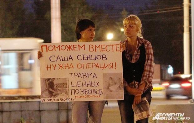Как сообщают организаторы фаер-шоу, Александр попал в ДТП 27 июля 2012 года, вследствие чего получил серьезные травмы позвоночника.