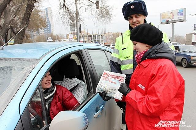 В нем мы собрали всю самую полезную и актуальную информацию для автовладельцев города