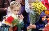 Во всех школах города прошли проведены торжественные линейки, посвященные началу учебного года.