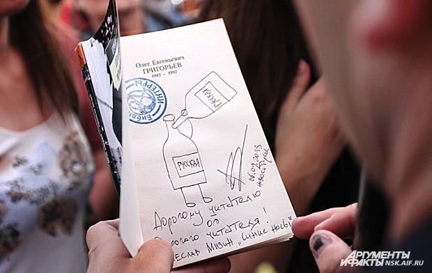 Час бесплатной раздачи книг от VIP-персон Новосибирска и экспертов