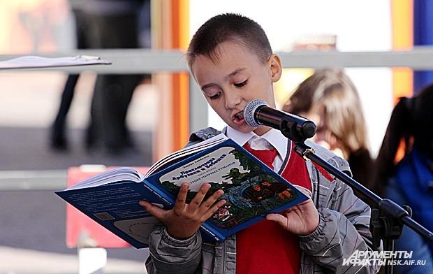 Детская версия турнира по чтению вслух «Открой Рот».