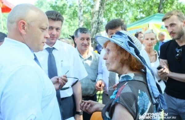 Форум агропромышленных достижений открыл Губернатор Виктор Назаров.