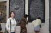 Выставка «Петроглифы Хакасии».