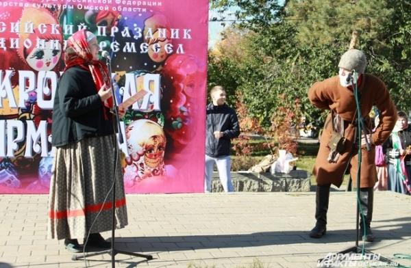 В Омске прошла