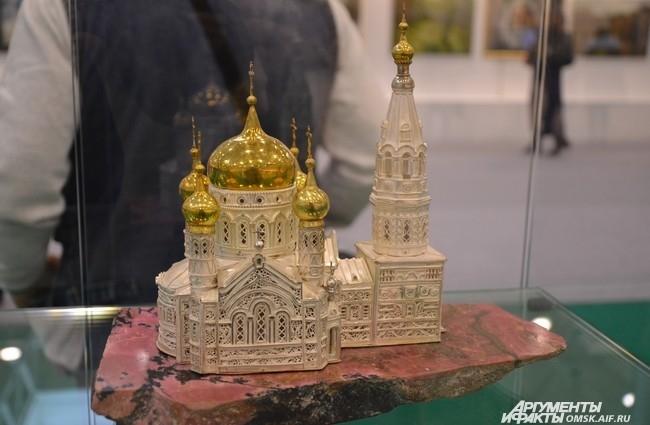 Выставка «Сибирь-XI».