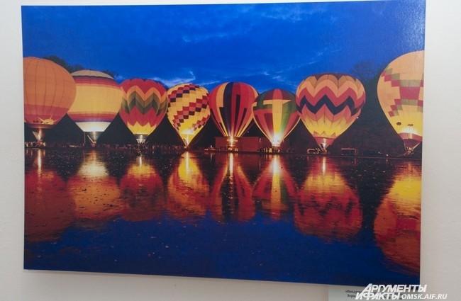 «Воздушные шары на замерзшем зеркальном озере», Ф. Фроман.