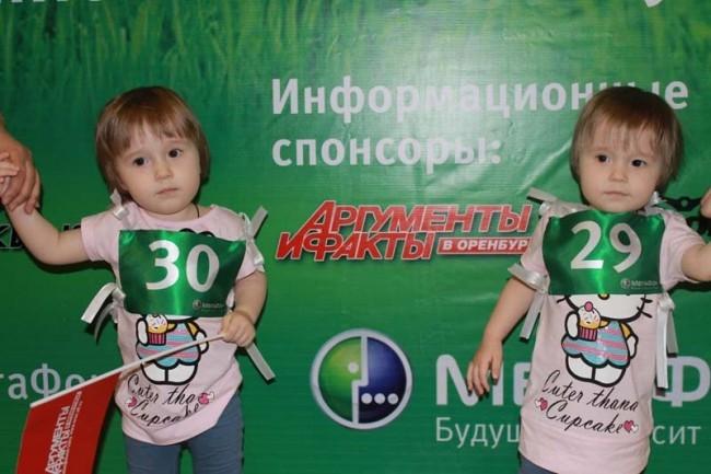 Вероника и Александра Гущины и...АиФ в Оренбуржье