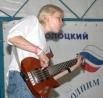 Анастасия Демещенко