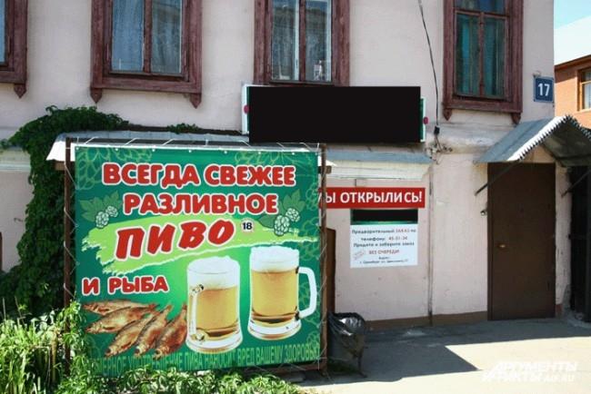 Около перекрестка улиц Рыбаковской и Цвиллинга