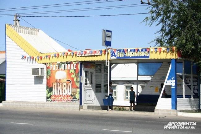 Улица Магнитогорская, остановка Бурчак-Абрамовича