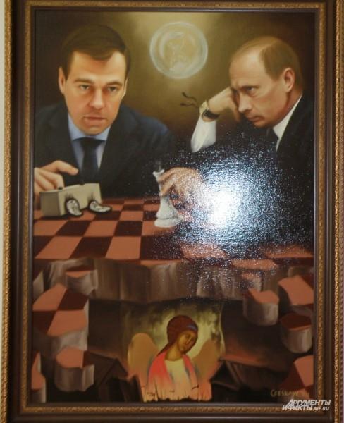 Шахматная партия. Чеслав Краснощеков-Червинский
