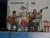 Самарские гитаристы