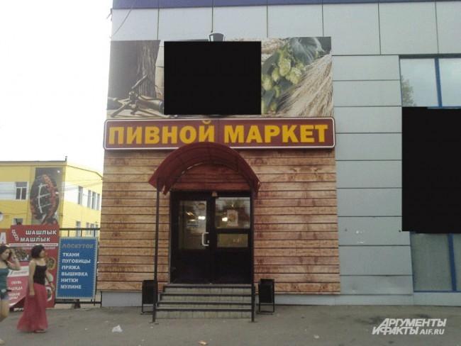 Проспект Победы, 75