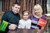 Юлия Гомонова с родителями