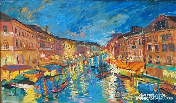 Бровко Н. В. Гранд канал в Венеции