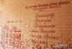 Пособие по истории родного края на стене дома
