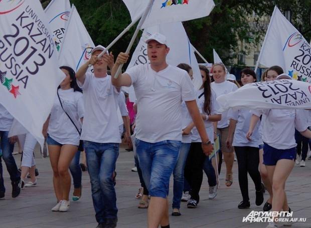 Шествие с флагами Универсиады по улице Советской