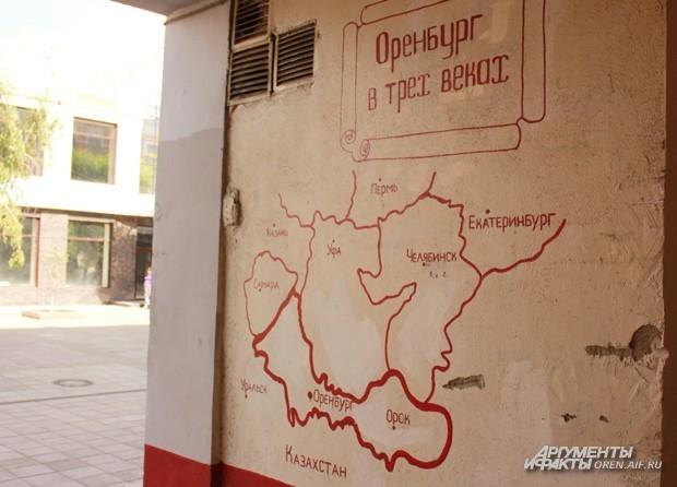 Карта Оренбуржья и соседних регионов.