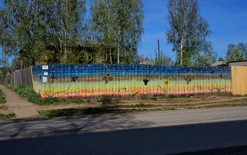 Кислотный забор