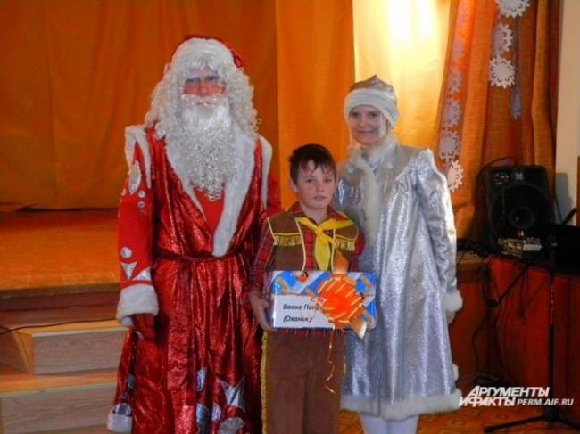 Вова Попов получил желанный подарок