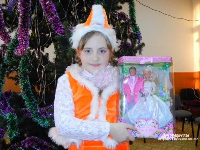 Полина Попова и её подарок