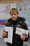 Молодым избирателям вместе с бюллетенем вручали на память календарь от избиркома