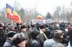 участие в митинге приняло около 400 человек