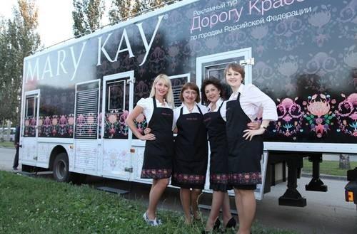 «Автобус Красоты» Mary Kay® представляет собой  косметический салон на колесах