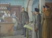 Арест Ухтомского. 1932