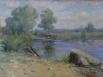 Синеус-озеро. 1952