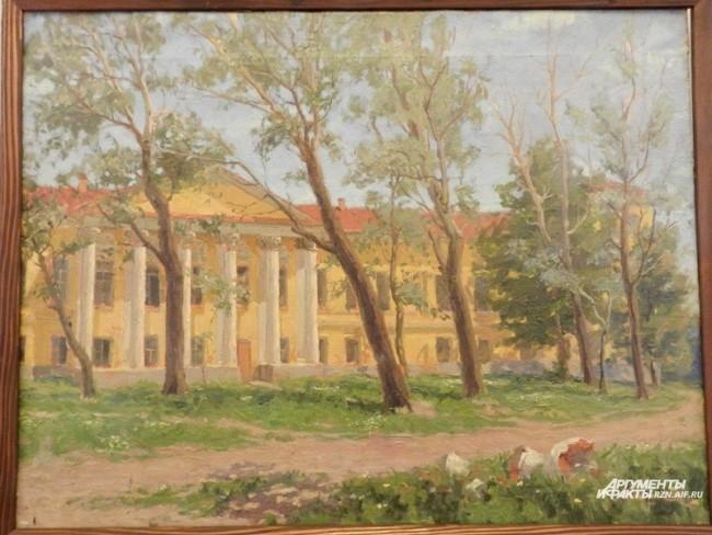 Сыров А., Здание бывшего пансиона, 1945