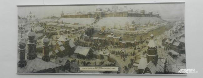 Переяславль Рязанский в 17 веке
