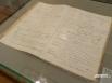 Журнал дежурных надзирателей гимназического пансиона, 1873 - 1875 год
