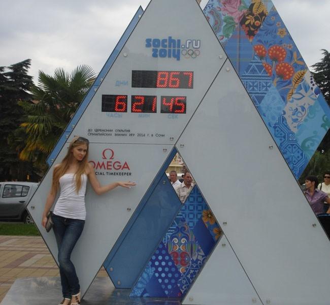А так выглядят олимпийские часы в Сочи