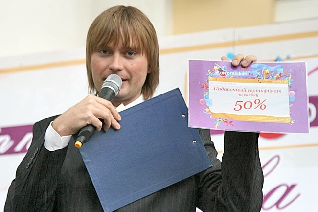 Арт – объединение «ONprazdnik» подготовило подарочный сертификат для победительницы Лики Войт в номинации «Эпоха 90-х»