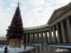 Новогодняя ёлка у Казанского собора