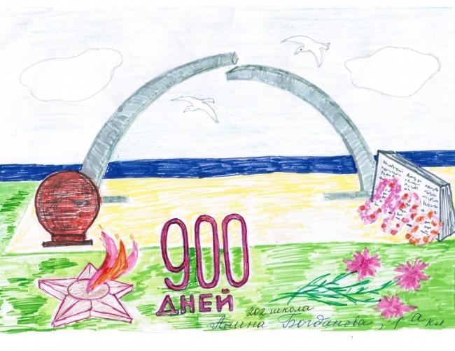 Богданова Алина, 1 А класс, школа №202