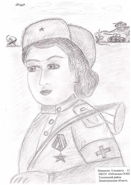 Манакова Елизавета, 12 лет, МКОУ Рябовская ОШШ Тосненский район Ленобласти