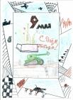 Горбулич Евгений, ученик 5 В класса школы №59 Приморского района Петербурга, 11 лет