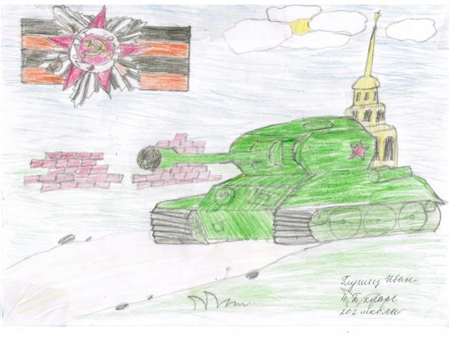 Глушец Иван, 4 Б класс, школа №202